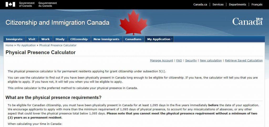 加拿大PR申請
